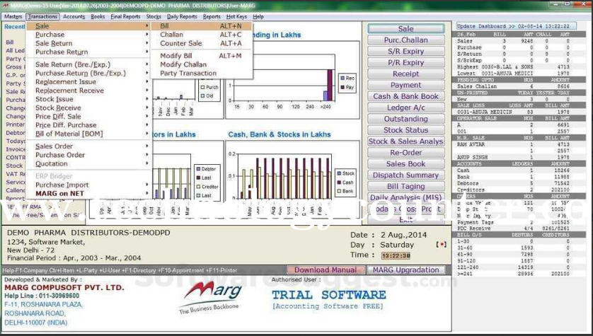MARG ERP 9+ POS Software
